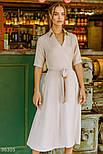 Платье на запах с отложным воротником бежевое, фото 2
