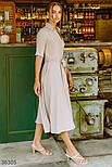 Плаття на запах з відкладним коміром бежеве, фото 3