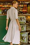 Платье на запах с отложным воротником бежевое, фото 4
