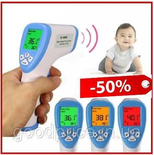 Термометр градусник электронный инфракрасный бесконтактный для тела, градусник детский цифровой медицинский