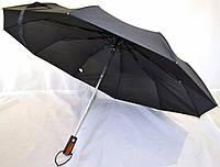 Мужской зонт черный, автомат, купол 105 см