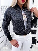 Осенняя легкая женская  куртка.Новинка 2020, фото 1