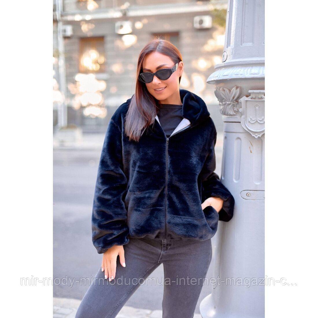 Жіноча куртка хутряна Автоледі батальна арт 1378 з 48 по 62 розмір(од-пр)