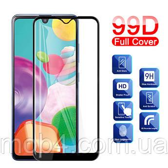 Защитное стекло для Samsung Galaxy (Самсунг) A31 (На весь экран)