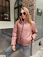 Стильная демисезонная женская куртка осень-зима на молнии под горло арт 114