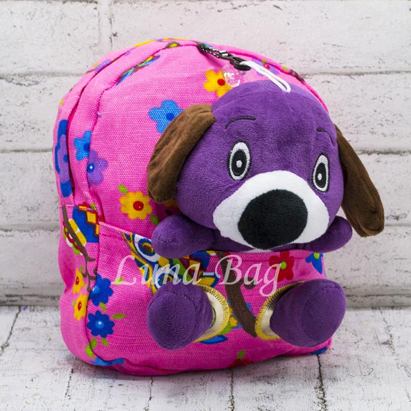 Детский рюкзак с мягкой игрушкой Собачка Цвет: Малиновый