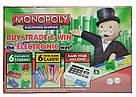 Монополия с терминалом (Monopoly), настольная игра 6136B, фото 2