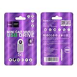Флешка HOCO USB UD9 8GB, серебристая, фото 3