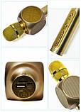 Караоке-микрофон портативный Y-63 7051, золотой, фото 4