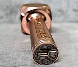 Караоке-микрофон портативный Y-63 7051, золотой, фото 6