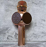 Караоке-микрофон портативный Y-63 7051, золотой, фото 7