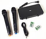Радиосистема Shure AWM-508R, база, 2 микрофона, фото 5