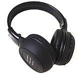 Навушники безпровідні Bluetooth N65BT, чорні, фото 2