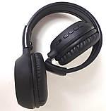Навушники безпровідні Bluetooth N65BT, чорні, фото 4