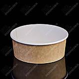 Упаковка для салата из бумаги КРАФТ 750 мл., d-150, h-56мм. 50шт/уп, 6уп/ящ., фото 2
