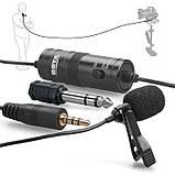 Петличний електретний конденсаторний мікрофон Boya BY-M1 3,5 мм з перехідником, копія, фото 6