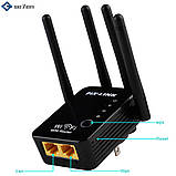 Репитер Wi-Fi Pix-Link LV-WR16 6970, черный, фото 2