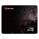 Комплект мышь проводная игровая и коврик MEETION MT-CO10, фото 6