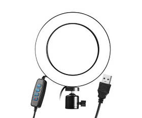 Кільцева LED лампа для селфи 12Вт з USB, 26 см
