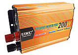 Преобразователь авто инвертор UKC 7063 12V-220V 200W, фото 2