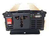 Преобразователь авто инвертор UKC 7063 12V-220V 200W, фото 4