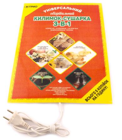 Електрокилимок з підігрівом для курчат ТРІО 01501, 43 х 30 см