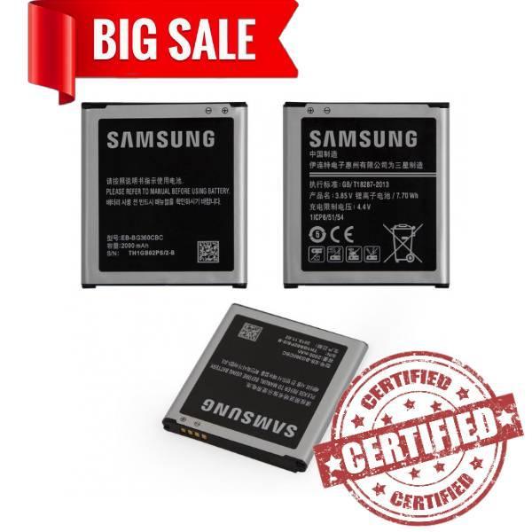 Акумулятор EB-BG360CBCдля Samsung G360H/G361H/J2/J200  2000mAh