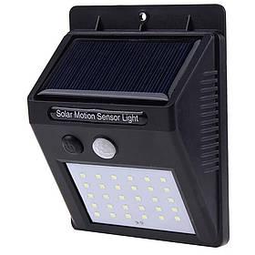 Ліхтар вуличний з датчиком руху 609-30 на сонячній батареї 5115