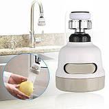 Аэратор для крана, смесителя Water pressure for tap 7129, фото 6