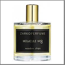Zarkoperfume Molecule №8 парфумована вода 100 ml. (Тестер Заркопарфюм Молекула №8)