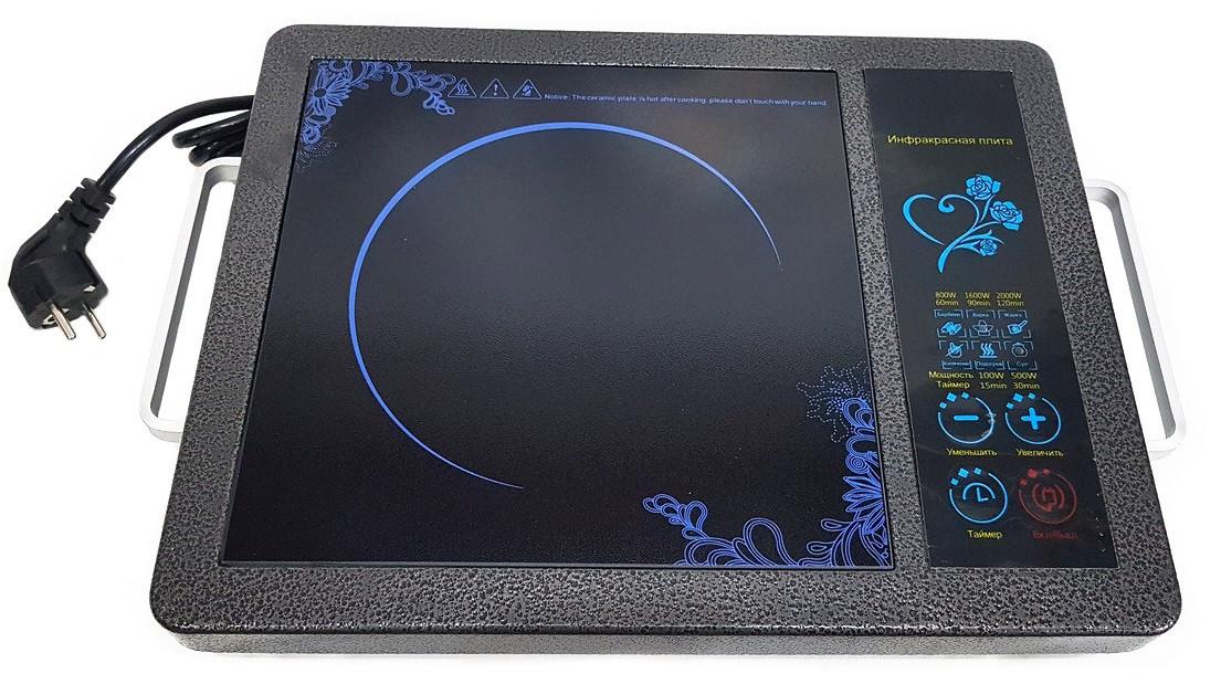 Электроплита инфракрасная 2000W Domotec MS-5842