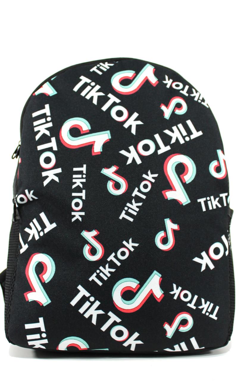 Стильный молодежный рюкзак  R1013