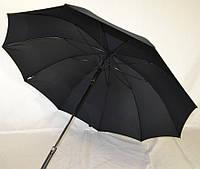 Мужской зонт черный, купол 119 см