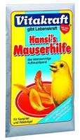 Витаминная смесь Vitakraft Mauserhilfe в период линьки, для канареек и лесных птиц, 20гр