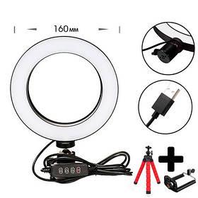 Кільцева LED лампа USB 5Вт 16см для селфи кільце, кільцевої світло