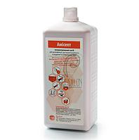 Амисепт 1л, дезинфицирующие средства для оборудования и поверхностей