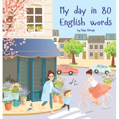 Книга-словарь с окошками «Мой день в 80 английских словах»