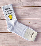 Белые котоновые носки 35-41 Happy Socks с надписью Щастя живе в тобі, фото 3