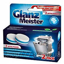 Таблетки для посудомоечных машин GlanzMeister 2 шт