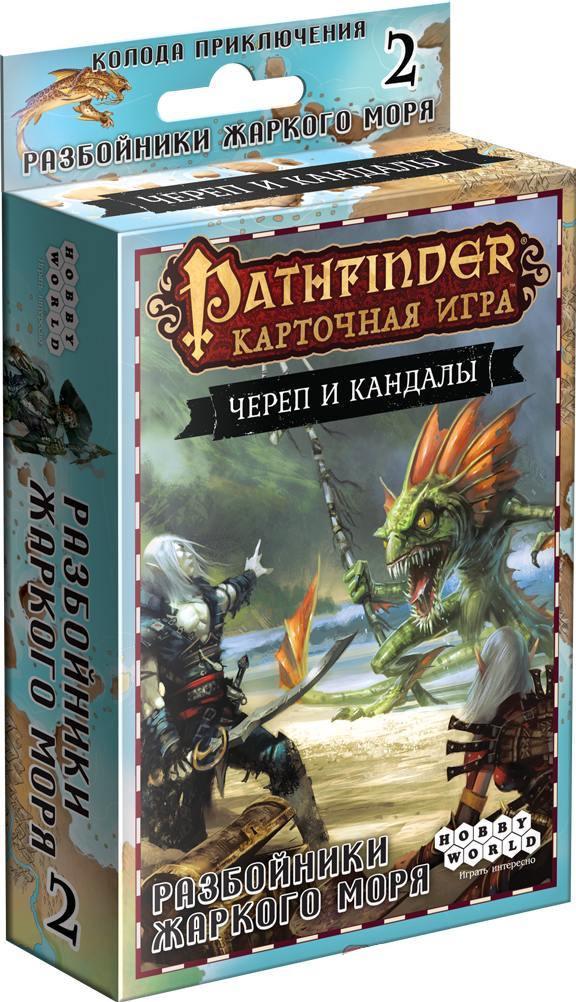"""Настольная игра Hobby World Pathfinder. Карточная игра: Череп и Кандалы. Колода приключения """"Разбойники Жаркого моря"""" (Pathfinder Adventure Card Game:"""