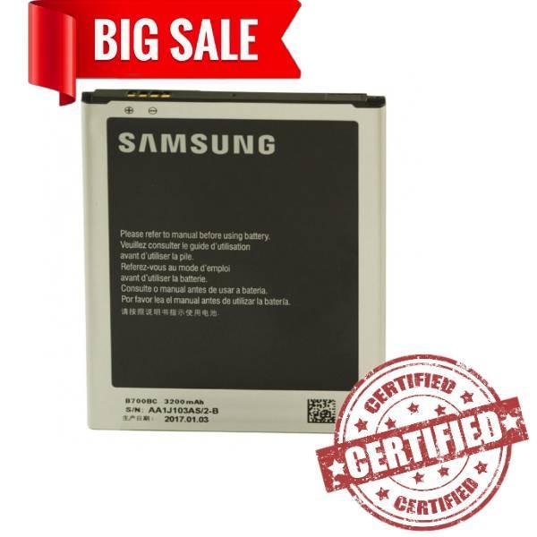 Аккумулятор на Samsung B700BC / B700BE для Samsung i9200 Galaxy Mega 6.3 (3200mAh)