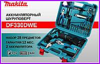 Шуруповерт аккумуляторный Makita DF330DWE (12V, 2Ah) с набором инструментов. Шуруповерт 12в с набором Макита