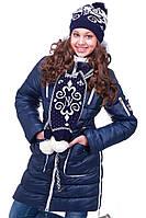 Стильная подростковая куртка синего цвета