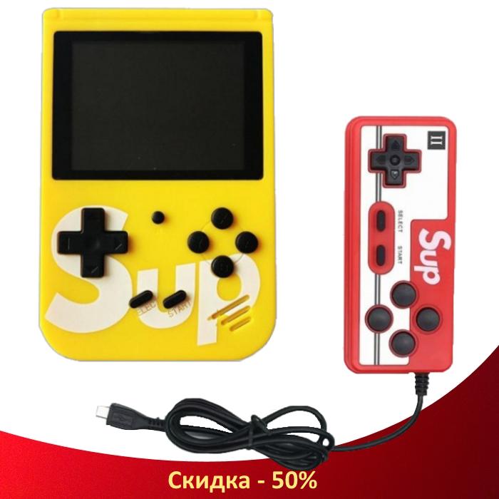 Игровая приставка SUP Game Box 400в1 Желтая - Приставка Dendy для двух игроков с джойстиком, подключением к ТВ