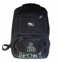 Якісний Модний Спортивний Рюкзак Bag Sport