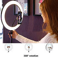 Светодиодная кольцевая лампа LED Light