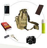 Тактическая военная сумка рюкзак OXFORD 600D Coyote, фото 3