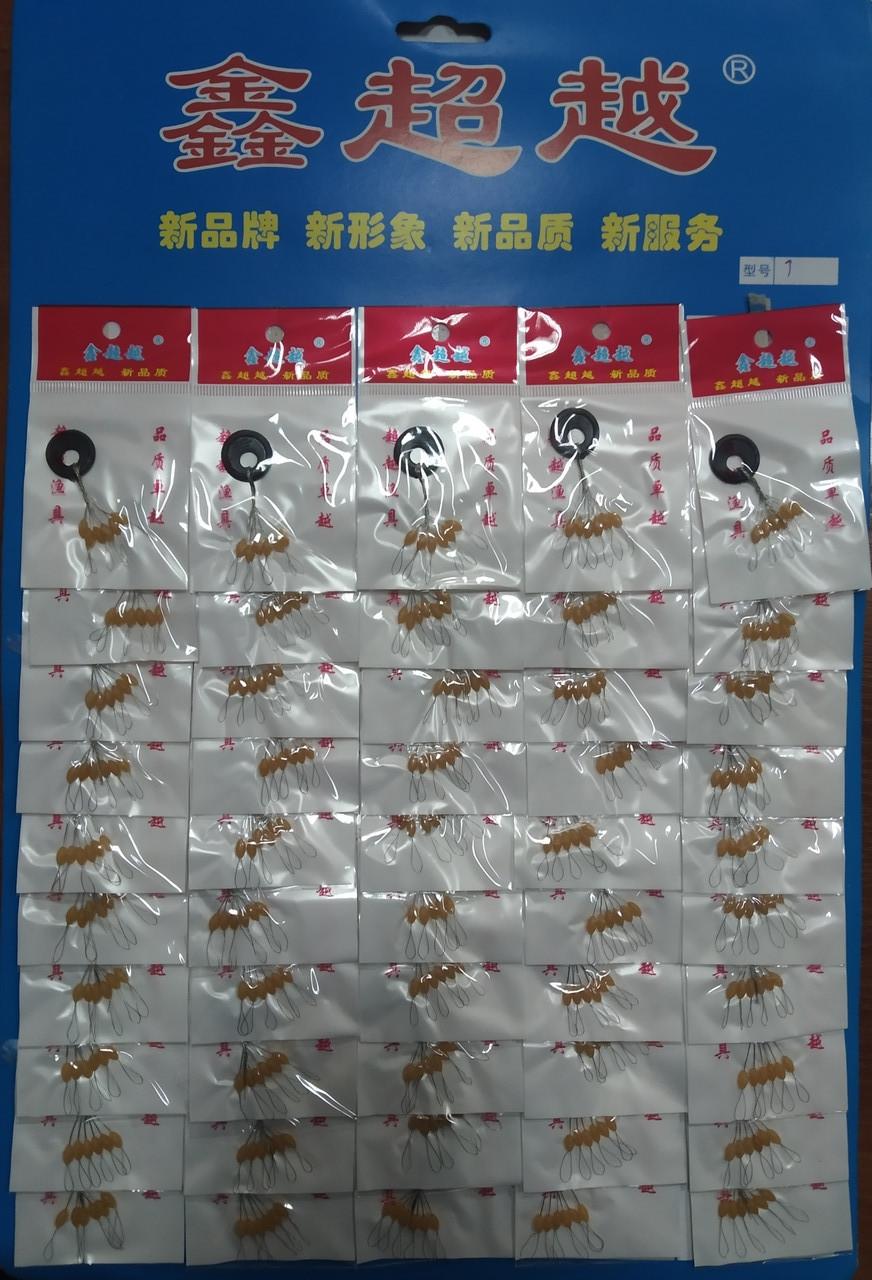 Набор стопоров 50 упаковок по 6 штук желтый