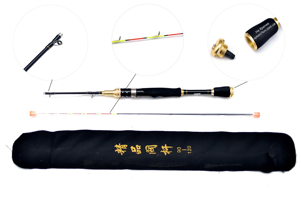 Бортовая удочка KAIFENG 120-150cm 60-120g