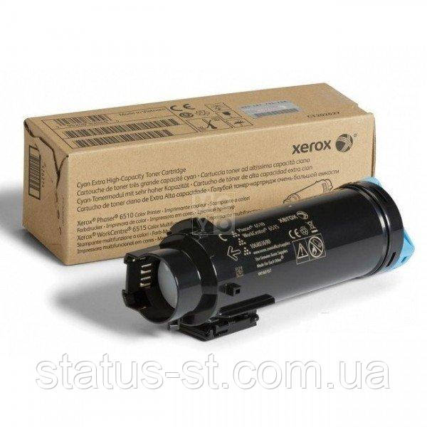 Заправка картриджа Xerox 106R03693 Cyan для принтера Phaser 6510, WC 6515